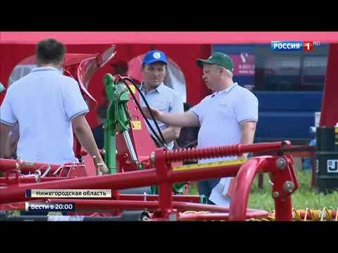 """Нижегородский агрофестиваль  """"Агрофест НН-2017"""""""