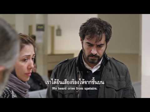 The Salesman   (Trailer  ซับไทย)