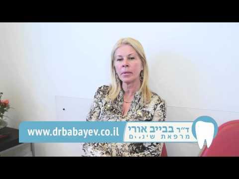 ראיון עם סוזי באנגלית