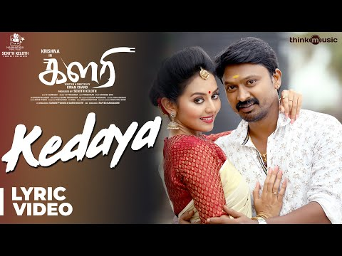Download Kalari | Kedaya Song with Lyrics | Krishna, Vidya Pradeep | VV Prassanna | Kiran Chand HD Mp4 3GP Video and MP3