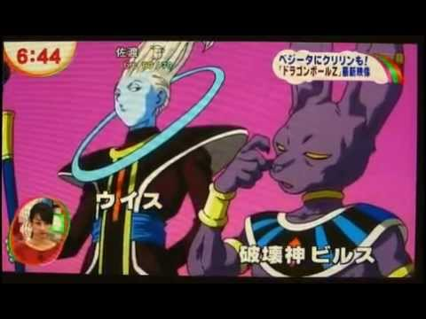 Dragon Ball Z - Battle of Gods (2013) NEW CONTENT, INFORMATION AND FOOTAGE!