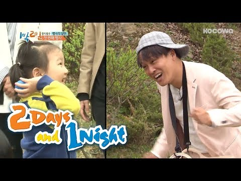 Cha Tae Hyun Makes Children Happy With One Hat~[2 Days & 1 Night Ep 534]