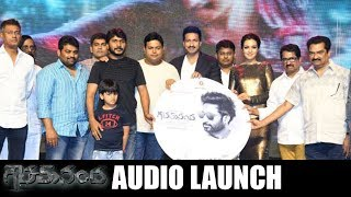 Watch & Enjoy Goutham Nanda Audio Launch Starring Gopichand, Hansika, Catherine Tresa. Directed by Sampath Nandi and Produced by J Bhagavan and J Pulla Rao, Music Composed by S. ThamanCast & CrewMovie : Gautam NandaStarring : Gopichand, Hansika, Catherine TresaDirector : Sampath NandiProducers : J Bhagavan and J Pulla RaoMusic Composer :S. ThamanCinematography : S. Soundar Rajan------------------------Stay connected with us!!►Subscribe to  https://goo.gl/dWTiWn►Visit us @ https://www.e3talkies.com►Like us @  https://www.facebook.com/e3talkiesofficial►Follow us @ https://twitter.com/e3talkies►Circle us@ http://goo.gl/WLYk1e