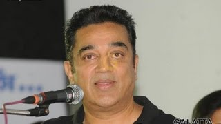 Kamal Haasan at 16 Vayathinile Trailer Launch