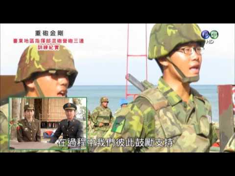 柳營NO1.-臺東地區指揮部混合砲兵營砲三連