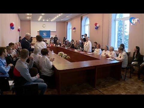 В честь Дня Героев Отечества за круглым столом собрались ветераны и представители молодежи