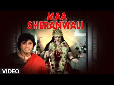 Maa Sheranwali Full Song   Mard   Amitabh Bachchan