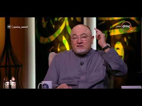 """بالفيديو.. خالد الجندى لـ""""الأزهر"""": """"راجعوا فتاوى من سمحتم لهم بالإفتاء"""""""