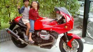 8. 2004 MotoGuzzi Touring Photograph