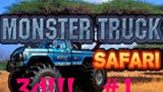Monster Truck Safari videosu