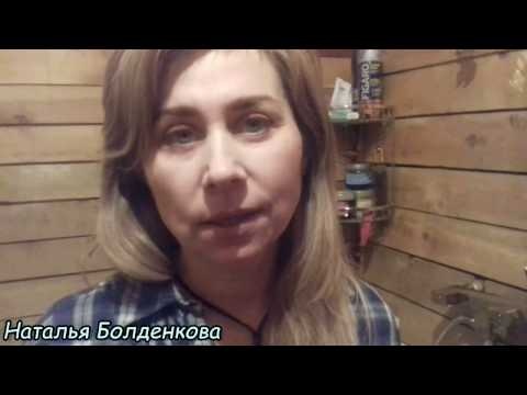 В гостях у Кати. Обзор хозяйства. (видео)