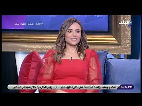 فيديو- مذيعة صدى البلد تحكي عن تعرضها للتنمر على الهواء