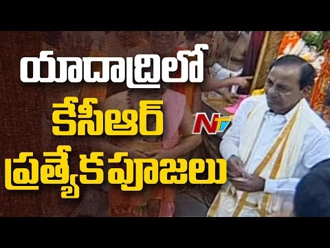 CM KCR Offer Prayers to Sri Lakshmi Narasimha Swamy in Yadadri