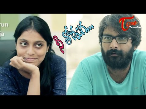 Ne Thoduga Telugu Short Film | By Srikanth Sri