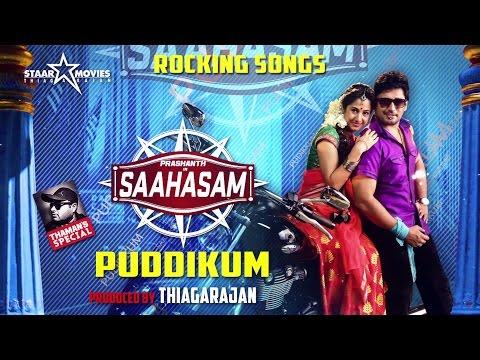 Pudikkum Song Promo Saahasam Movie