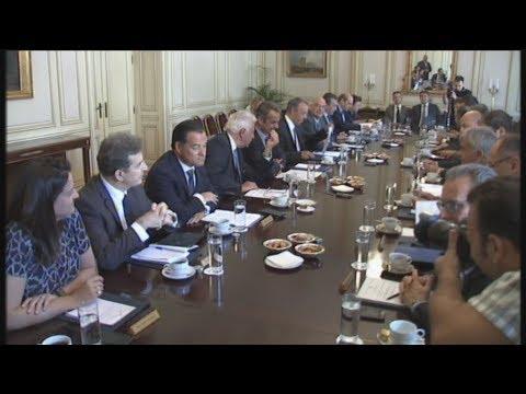 Υπό τον πρωθυπουργό Κυρ.Μητσοτάκη συνεδριάζει το υπουργικό συμβούλιο (χωρίς ήχο)
