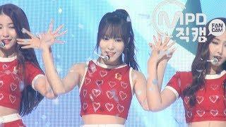 [엠넷 엠피디직캠] 여자친구 유주 직캠 귀를 기울이면 LOVE WHISPER GFRIEND Fancam @Mnet MCOUNTDOWN_170817