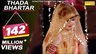 Video Thada Bhartar | Sapna Chaudhary, Ronit Sony | Raju Punjabi, Sushila Takhar | Latest Haryanvi Song download in MP3, 3GP, MP4, WEBM, AVI, FLV January 2017