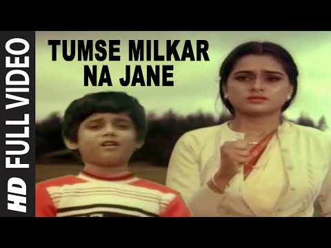 Download Tumse Milkar Na Jane [Full Song] | Pyar Jhukta Nahin | Mithun Chakraborty, Padmini HD Mp4 3GP Video and MP3