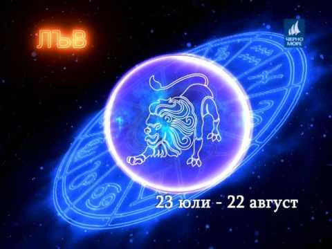ТВ \Черно море\ - Хороскоп 12.01.2017 г. - DomaVideo.Ru