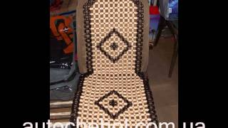 Декоративная накидка на сиденье