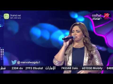 مرفت - Arab Idol http://www.mbc.net/arabidol http://www.facebook.com/arabidol http://www.twitter.com/arabidol http://google.com/+ArabIdol http://www.youtube.com/ara...