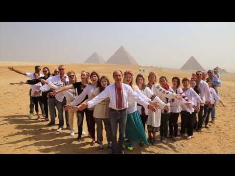 Українці із 17 країн світу одягнули вишиванку