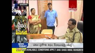 Video Bible University JD Prasanna Babu Sexual Harassment on Students in Vizianagaram || Bhaarat Today MP3, 3GP, MP4, WEBM, AVI, FLV Juli 2018