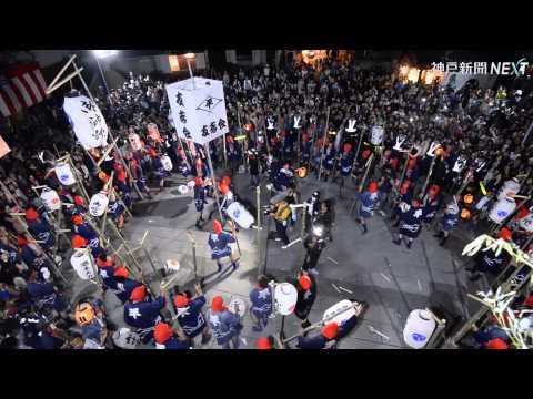 姫路・魚吹八幡神社で宵宮、提灯練り男衆熱く
