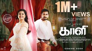Video Nooraai - Official Video Song | Kaali | Vijay Antony | Kiruthiga Udhayanidhi MP3, 3GP, MP4, WEBM, AVI, FLV Mei 2018