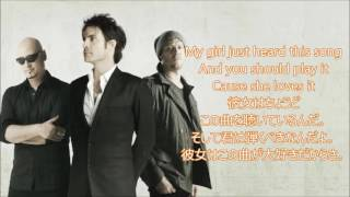洋楽 和訳 Train - Play That Song Video
