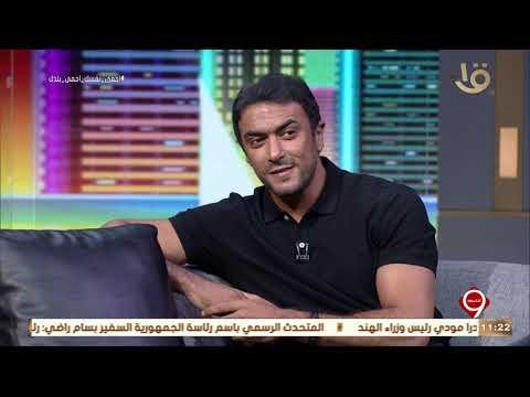 """اللقاء الكامل بين أحمد العوضي ووائل الإبراشي في """"التاسعة"""""""