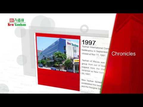 NewYaohan Company Profile