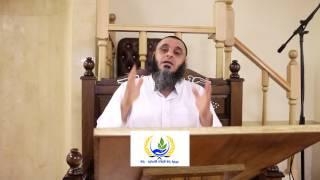 الشيخ نعيم أبو لسان
