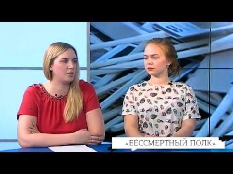 «Прямая речь» на тему организации «Бессмертного полка» (видео)
