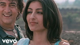 Video Tu Bin Bataye - Rang De Basanti | R. Madhavan | Soha Ali Khan download in MP3, 3GP, MP4, WEBM, AVI, FLV January 2017