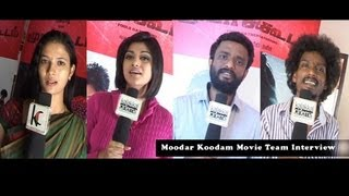 Moodar Koodam Movie Team Interview