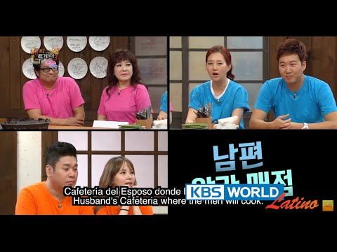 Happy Together E407