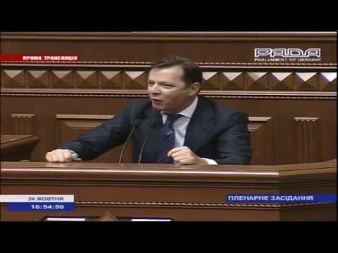 ПРИКОЛЫ УКРАИНСКИЕ ПОЛИТИКИ ЛУЧШЕЕ1 (видео)
