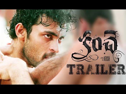 Kanche Movie Trailer HD, Varun Tej, Pragya Jaiswal