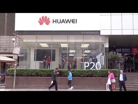واشنطن تؤجل تطبيق حظر التعامل مع شركة هواوي الصينية لمدة ثلاثة أشهر