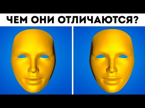 Только Шизофреник или Гений Ответит на Это - DomaVideo.Ru