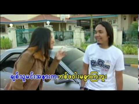 မာရဇၨ Marriza အိပ္ေရးပ်က္:  NaWaRat and Marriza:  This song is somehow entertaining, like Min Ku Tha and Pa Pa Wa Tee.  Of course, Marriza is cool, and the song is great!