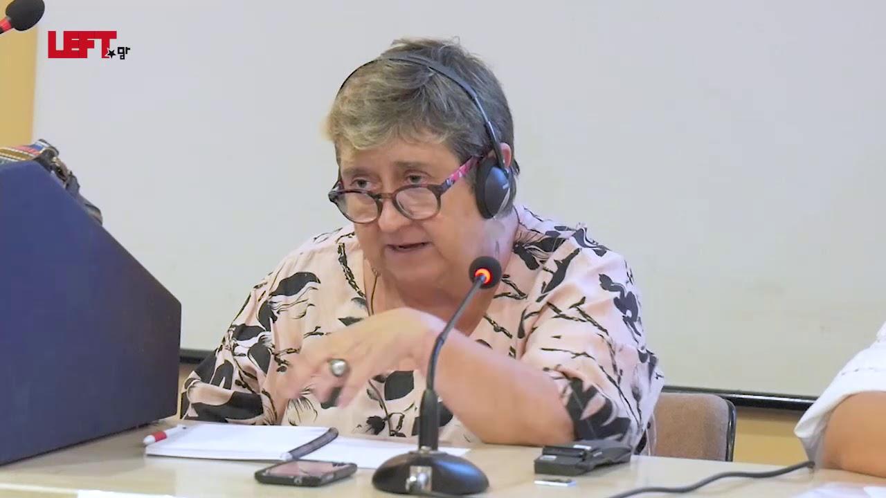 Μέτωπο φεμινιστικής δράσης -Maite Mola, Αντιπρόεδρος ΚΕΑ