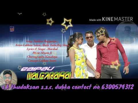 Video Mocha nalom gosoya santhali video soren babu download in MP3, 3GP, MP4, WEBM, AVI, FLV January 2017