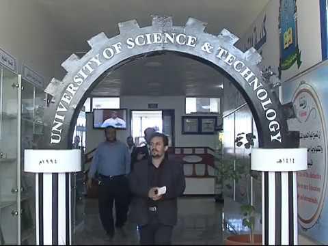 Video of المحاسبة الحكومية