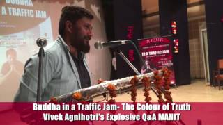 Nonton Vivek Agnihotri S Bold And Blunt Answers At Manit  Bhopal   Buddha In A Traffic Jam   I Am Buddha Film Subtitle Indonesia Streaming Movie Download