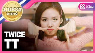 Video Show Champion EP.206 TWICE - TT MP3, 3GP, MP4, WEBM, AVI, FLV Mei 2017