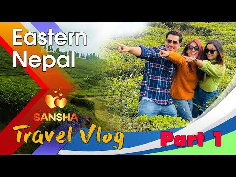 तिहारमा बिराटनगर देखी कन्याम, फिक्कल को यात्रा | चियाबारी मा रमाइलो |Tihar Eastern Nepal travel Vlog
