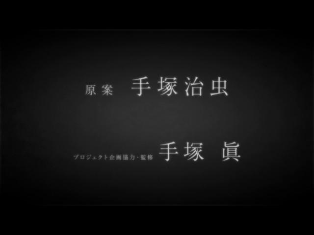 「アトム ザ・ビギニング」PV